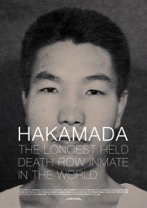 Hakamada Poster